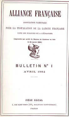 220px-Bulletin_n°1_Alliance_française_-_avril_1884